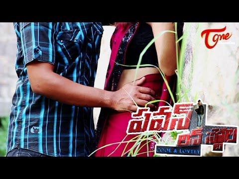 Pawan Love Story   Latest Telugu Love Short Film   by Pawan Shankar