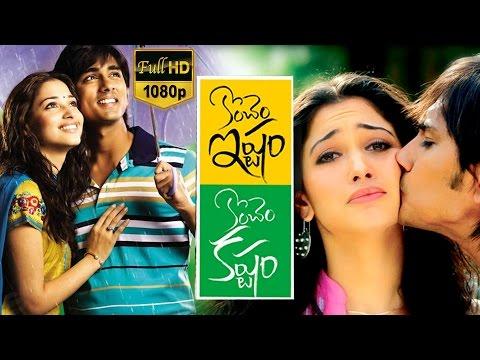 Xxx Mp4 Konchem Istam Konchem Kastam Full Movie Siddharth Tamanna 3gp Sex