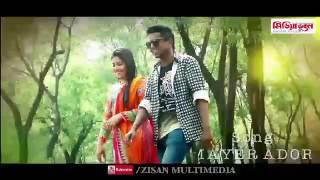 bangla song belal khan new updated