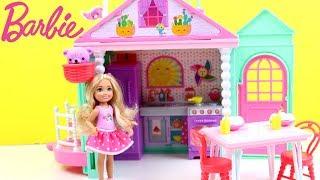 بيت باربي تشلسي الجديد ألعاب بنات - Barbie Chelsea house