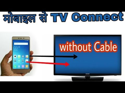 Xxx Mp4 How To Connect Mobile With TV With 💯 Proof ✓ 3gp Sex