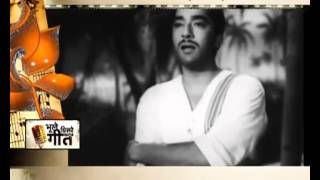 Listen to a melodious song from 1962 movie Aarti