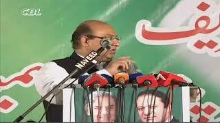 Mujtaba Shuja Speechat Inauguration of NA124 Constituency Office-4