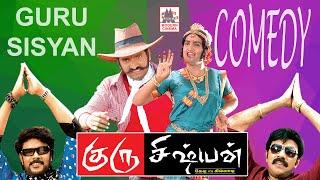 Guru sishyan 2010 santhanam comedy | குரு சிஷ்யன் சந்தானம் சூப்பர்ஹிட் காமெடி