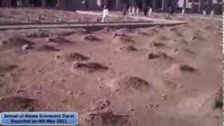 Jannat ul Baqee | Graveyard Madina Sharif