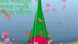 বাংলা নাত