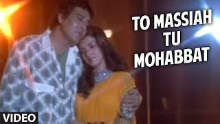 To Massiah Tu Mohabbat Full Song | Aakhri Adaalat