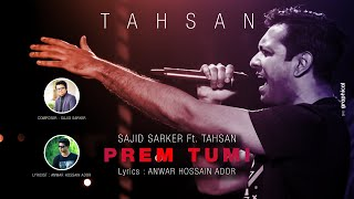 প্রেম তুমি (Prem Tumi) | Lyrics : AdOr | Sajid Sarker ft. TAHSAN