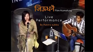 Pabitra Subba - Jiu Dhanai Bhakey Ni, OST Numafung