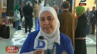 نهاية الأسبوع  محافظ شمال سيناء يفتتح معرض الأسر المنتجة بالعريش