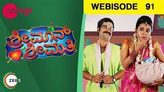 Shrimaan Shrimathi - Episode 91  - March 22, 2016 - Webisode