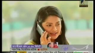 Bangla  Eid UL Fitor Natok Heart Beat Part 2 ft Shimul, Tisha ,Nisho,Aanik,Irin,Shamim
