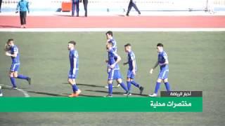 تقرير أخبار الكرة الجزائرية  12/07/2017