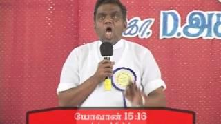 மறுக்க கற்றுக்கொள்ளுங்கள் - by சகோ. D. அகஸ்டின் ஜெபக்குமார்