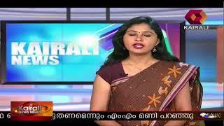 Kairali News Night ചെങ്ങന്നൂരിൽ സിപിഎമ്മിനെ തോൽപിക്കാൻ ബിജെപിയെ ക്ഷണിച്ച് MM ഹസ്സൻ | 26th March 2018