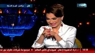 شيخ الحارة  لقاء الإعلامية بسمة وهبه مع النجم الكبير سمير صبري