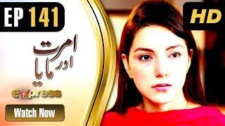 Drama | Amrit Aur Maya - Episode 141 | Express Entertainment Dramas | Tanveer Jamal, Rashid Farooq
