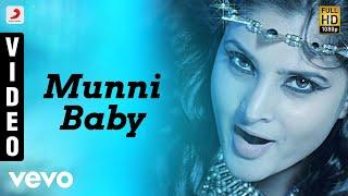 Shivanagam - Munni Baby Video | Vishnuvardhan, Ramya