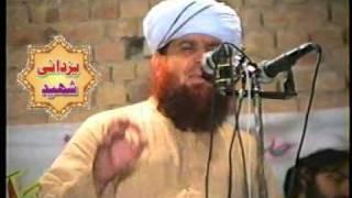 MOULANA MANZOOR AHMAD SAHIB(IMAM-E-MASOOM 5/5)