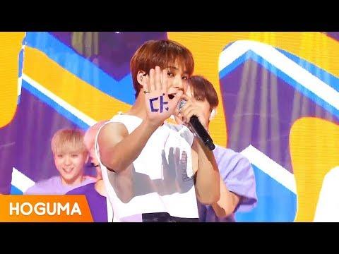 세븐틴 (SEVENTEEN) - 어쩌나 (Oh My!) 교차편집 (stage mix)