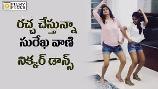 Surekha Vani Dance Hungama in Shorts with Her Daughter - Filmyfocus.com