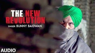 The New Revolution: Bunny Baidwan (Full Audio Song) Mista Baaz   Singga   New Punjabi Songs 2018