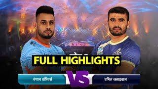 Full Highlights: Bengal Warriros vs Tamil Thalaivas | Sports Tak