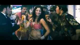 Bangla song ami gorom cha amay fu diye kha