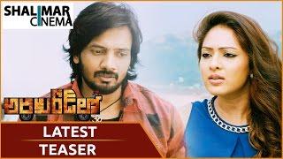 Araku Road Lo Movie Teaser - Sairam   Nikesha Patel   Suresh Varma Indukuri     Shalimarcinema