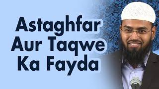 WAQIYA - Jab Allah Kisi Kaam Ke Liye Rasta Khol Deta Hai To Phir Kya Hota Hai By Adv. Faiz Syed