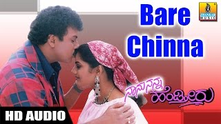 Bare Chinna - Naanu Nanna Hendtheeru