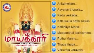 Mayakaari | Telugu Devotional Album | Audio Jukebox