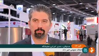 Iran 3rd International exhibition of Hospital Building, Infrastructure & Equipment