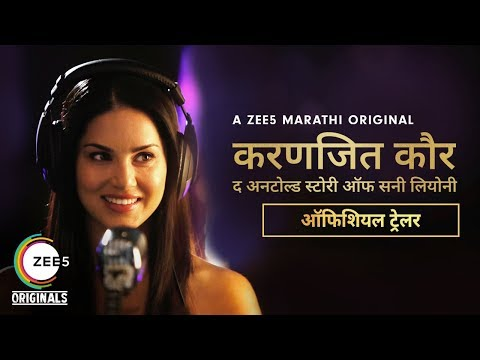 Xxx Mp4 Karenjit Kaur The Untold Story Of Sunny Leone Official Marathi Trailer Now Streaming On ZEE5 3gp Sex