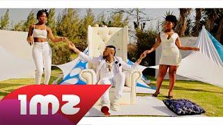 Mr. Kuka Feat. Calisto Ferreira - Eu Sou Fofo (Vídeo Oficial)