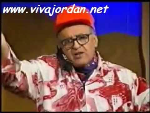 Hisham Yanis joke arabic jordan amman Funny Jordanian