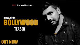 Bollywood (Teaser) | Nindaniya | New Haryanvi Songs Haryanavi 2019 | Full Video Releasing 18 Oct