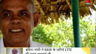 DNA: Indira Gandhi provided training, financial help to LTTE!