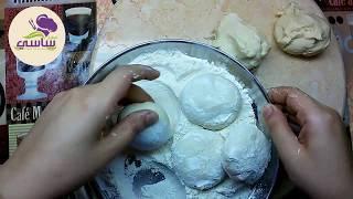 خبز بمكونين فقط بدون خميره وبدون فرن فى 10 دقائق مطبخ ساسى