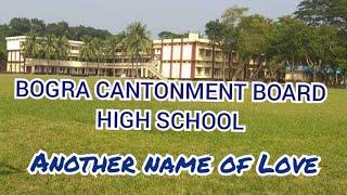 Bogra Cantonment Board High School, Bogra.