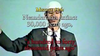 Naik - 25 mistakes in 5 min (6.2)