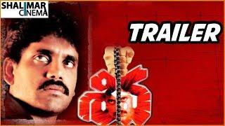 Shiva Telugu Movie Trailer || Telugu Super Hit Movie || Nagarjuna, Amala, Ram Gopal Varma