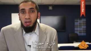 Opposite Sex Interactions - Nouman Ali Khan - Quran Weekly