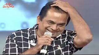 Brahmanandam Super Comedy Speech - Aagadu Audio Launch Live - Mahesh Babu, Tamanna