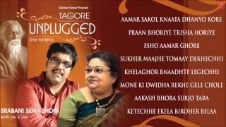 Tagore Unplugged Jukebox - Rabindra Sangeet (Bengali Album 2014) - Srabani Sen, Shom