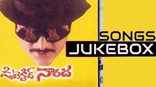Detective Naarada Telugu Movie Songs Jukebox    Mohan Babu, Mohini