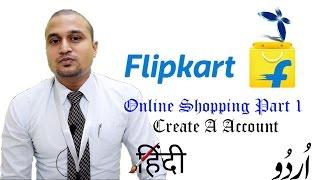 Online Shopping part 1 Create a Account on Flipkart Hindi/Urdu