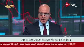 خليل محمود: مسلحي داعش يستسلمون ويرفعون الراية البيضاء لانه لم يعد لديهم أدوات لمواجهة الجيش السوري