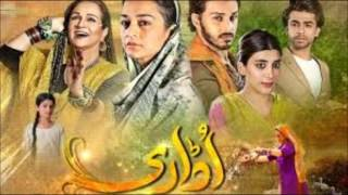 Udaari Full Ost (Title Song)