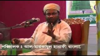 Bangla Waz,mufti noman kasemi new Waz 2017(ভন্ড দেও্যান বাগির ভন্ডামীর নমুনা দেখুন )